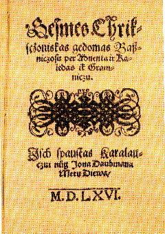 Martynas_Mazvydas_hymns_compiled_by_Baltramiejus_Vilentas